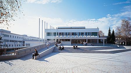 Entrance_Klagenfurt_University